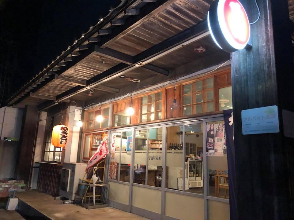 宇田敬商店