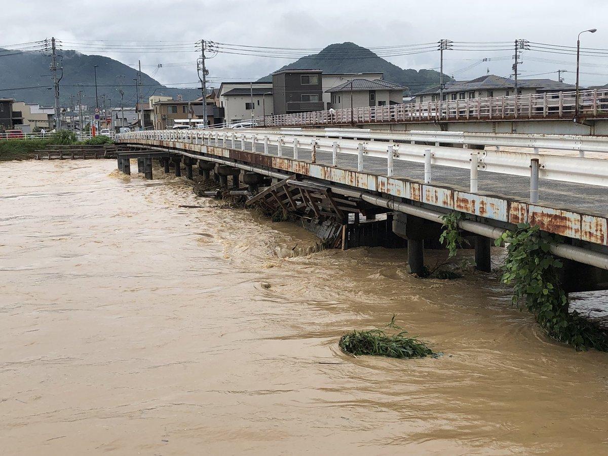 呉市 豪雨災害