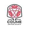 海の見えるピザ屋「COUME 」